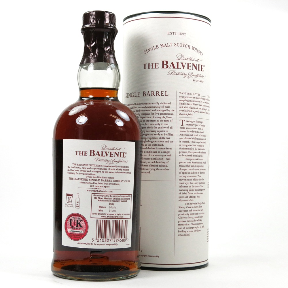 balvenie single barrel sherry cask One of the finest balvenie 15 year olds i've tasted the flavors are clean, well defined, confident, and beautifully balanced full malty foundation.