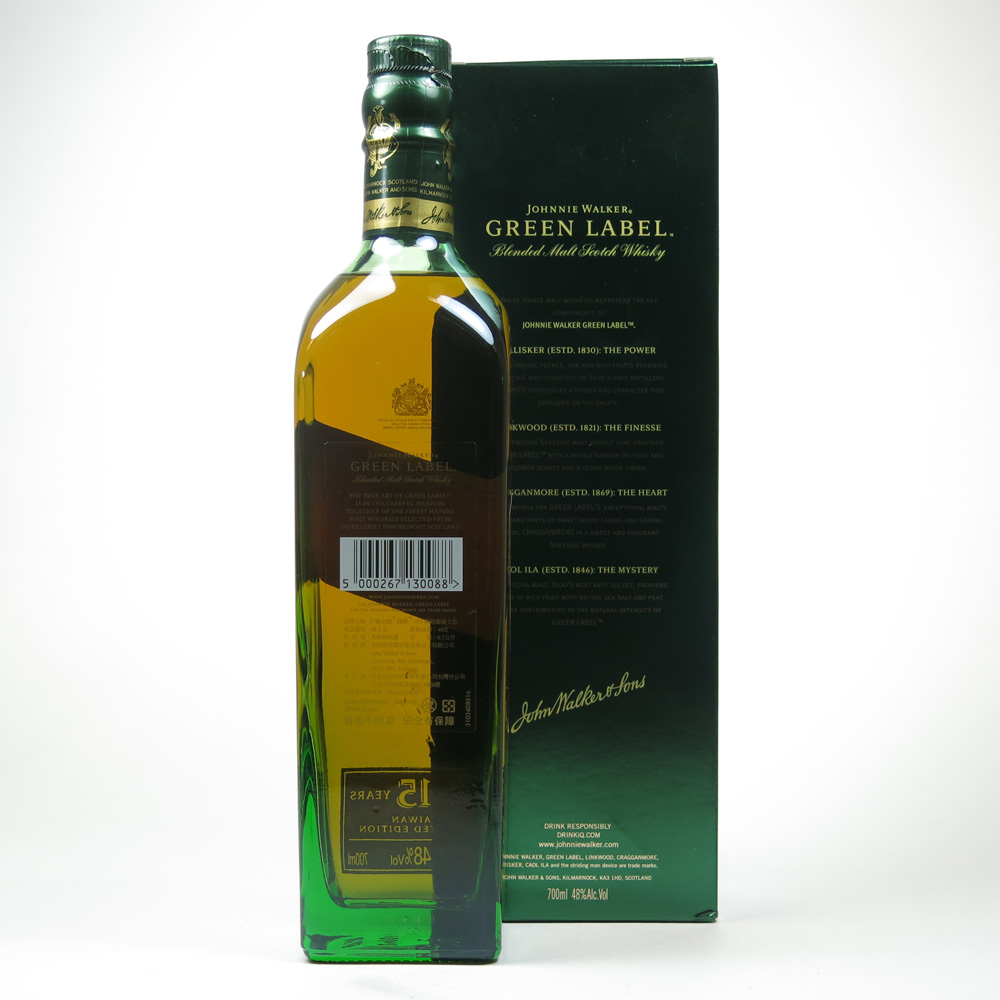 johnnie walker green label taiwan limited edition whisky auctioneer scotch whisky auctions. Black Bedroom Furniture Sets. Home Design Ideas