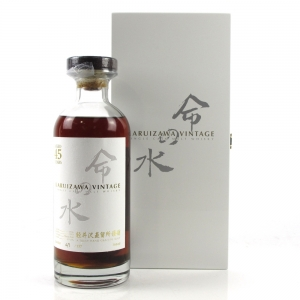 Karuizawa 1967 Single Cask 45 Year Old #1946 / Aqua of Life