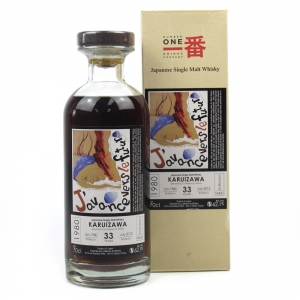 Karuizawa 1980 Single Cask 33 Year Old #6431 / J'Avance Vers Le Futur