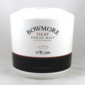 Bowmore Ice Bucket Front