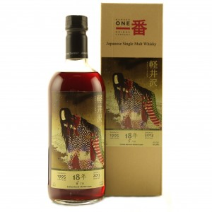 Karuizawa 1995 Single Cask 18 Year Old #5022 / Ghost Series #2 - Only 22 Bottles