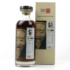 Karuizawa 1980 Noh Single Cask 32 Year Old #3565