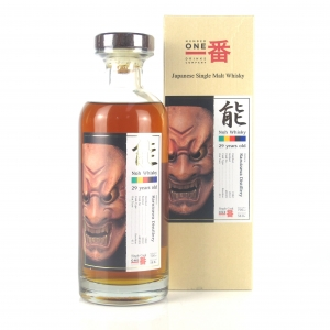 Karuizawa 1982 Noh Single Cask 29 Year Old #8529 / TWE Exclusive