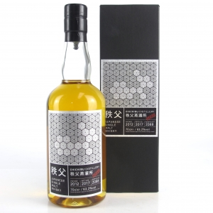 Chichibu 2012 Peated Single Cask #2088 / TWE