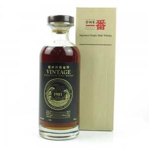 Karuizawa 1981 Single Cask 30 Year Old #4659