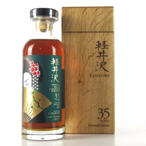 Karuizawa 35 Year Old Bourbon Cask #8518 / Emerald Geisha