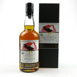Chichibu 2010 Single Cask #2653 / Takashimaya Buyers Selection