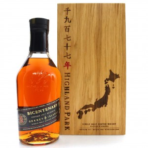 Highland Park 1977 Bicentenary Repatriation / Japanese Edition