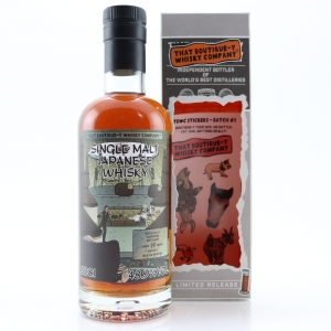 Karuizawa 19 Year Old That Boutique-y Whisky Company Batch #1