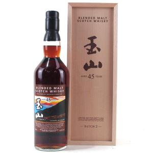 Jade Mountain 45 Year Old Scotch Malt Whisky / Batch #2