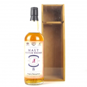 Morrison Bowmore 8 Year Old / Distiller of the Year 1995 Celebration