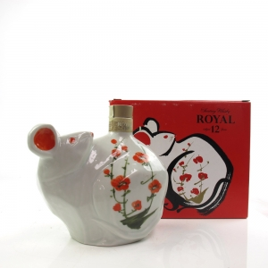 Suntory Royal 12 Year Old / Year of the Rabbit Decanter