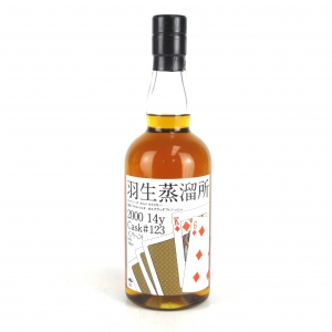 Hanyu 2000 Single Cask 14 Year Old #1702 / Bar K6 Misprint Diamonds Label