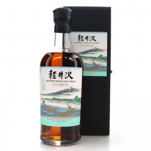 Karuizawa 1999/2000 Cask Strength 16th Edition