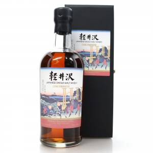 Karuizawa 1999/2000 Cask Strength 17th Edition