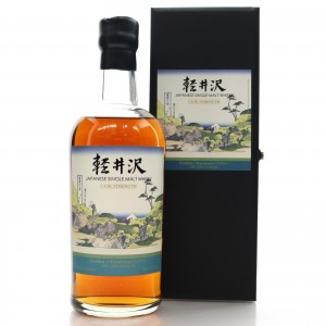Karuizawa 1999/2000 Cask Strength 25th Edition