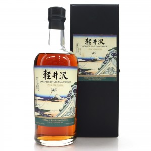 Karuizawa 1999/2000 Cask Strength 2nd Edition