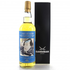 Glen Keith 1995 Sansibar 20 Year Old / Spirts Shop' Selection
