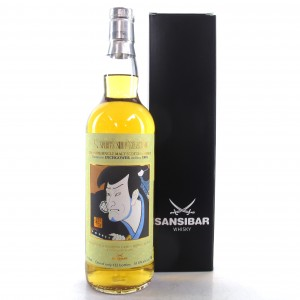 Inchgower 1991 Sansibar 24 Year Old / Spirts Shop' Selection