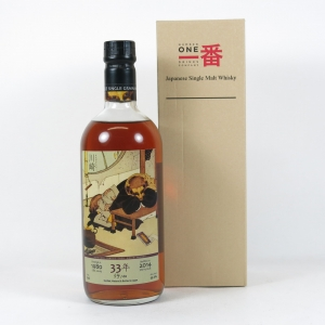 Kawasaki 1980 33 Year Old Single Cask #6165 (1 of 60 bottles) Front