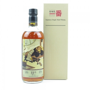 Kawasaki 1980 33 Year Old Single Cask #6165 / 1 of 60 bottles
