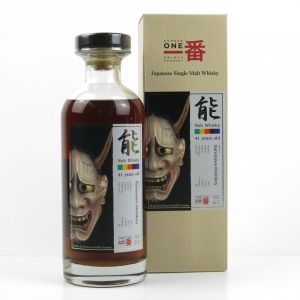 Karuizawa 1971 41 Year Old Noh Single Cask #1842 / 82 Bottles