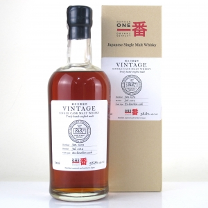 Karuizawa 1979 Single Cask 35 Year Old #8187