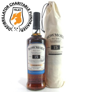 Bowmore 15 Year Old Sherry Cask / Feis Ile 2018 Bottle #1 - Islay Defibrillator Challenge