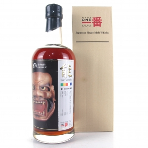 Karuizawa 1995 Noh Single Cask 14 Year Old #5039 / Dr Jekyll's Pub Exclusive