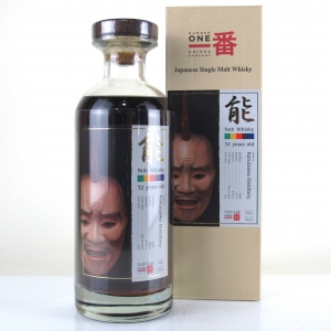 Karuizawa 1980 Noh Single Cask 32 Year Old #7614