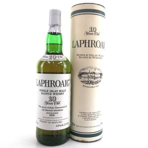 Laphroaig 10 Year Old Pre-Royal Warrant 75cl / US Import