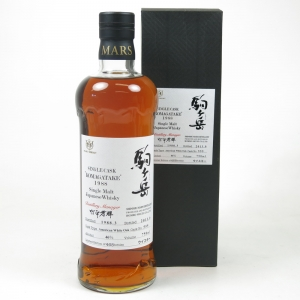 Komagatake 1988 Single Cask #555 Front