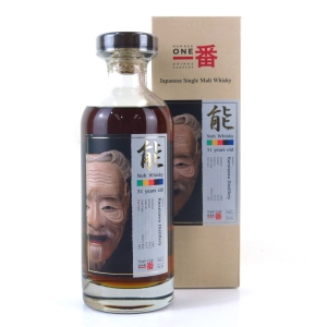 Karuizawa 1981 Noh Single Cask 31 Year Old #155