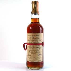 Macallan 1957 Rinaldi Anniversary Malt 25 Year Old