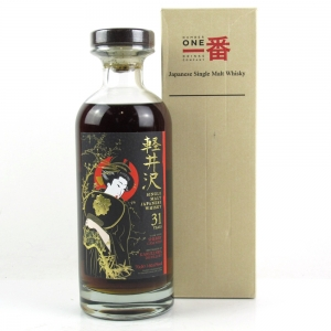 *TOP OF BOX PIC Karuizawa 31 Year Old Single Sherry Cask #3555