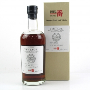 Karuizawa 1970 42 Year Old Single Cask #6177
