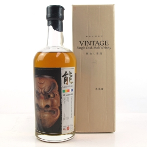 Karuizawa 1994 Noh Single Cask 15 Year Old #270