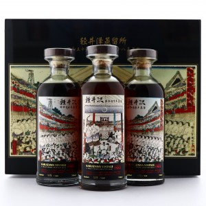 Karuizawa 1981-1983 Honor Sumo Collection / 3 x 70cl