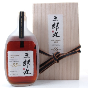 *Saburomaru 1960 55 Year Old Japanese Single Malt