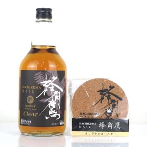 Hachikuma Whisky Clear