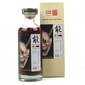 Karuizawa 1971 Noh Single Cask 41 Year Old #1842 / Prineus Germany Exclusive