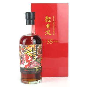 Karuizawa 1981 Single Cask #164 / The Great Battle of Yashima