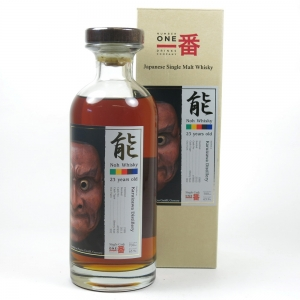 Karuizawa 1989 23 Year Old Noh Single Cask #7893 Front