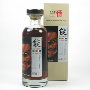 Karuizawa 1983 28 Year Old Noh Single Cask #7576 Front