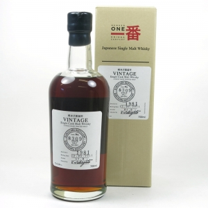 Karuizawa 1981 30 Year Old Single Cask #8309