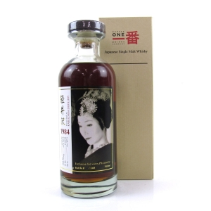Karuizawa 1984 Single Cask #3186 /Geisha Label for P9.COM