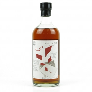 Hanyu 2000 Five of Diamonds Single Cask #1305