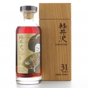 Karuizawa 31 Year Old Single Sherry Cask #3667 / Golden Geisha