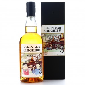 Chichibu 2011 Single Bourbon Cask #1535 / Malt Dream Cask for TMC